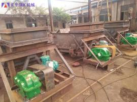 定做给煤机 给煤机制造 优质给煤机 给煤机生产