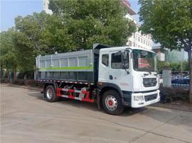 高颜值自卸式15吨污泥清运车-15立方污泥运输车报价图片