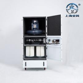 单机移动式除尘器 焊接烟雾收集吸尘器