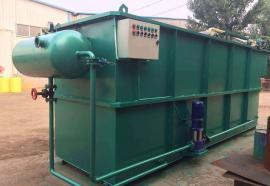 水性喷漆废水处理设备
