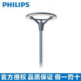 飞利浦 BGP161经济型LED庭院灯路灯广场公园路灯照明灯具