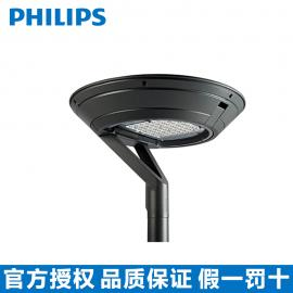 飞利浦CitySpirit Street BDS480 LED庭院灯城市之光38W/75W