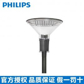 飞利浦CitySpirit Cone BDS470 LED庭院灯52W/34W
