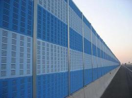 金属声屏障 隔音声屏障制造商 立交桥声屏障