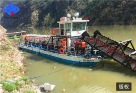 水面保洁船 湖面垃圾打捞船 快速除草船