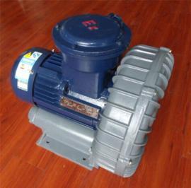 铝合金防爆漩涡气泵 FB-5气力输送防爆旋涡气泵