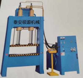 【框架式小型液压机】压机薄板快速冲压成型