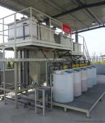 油墨废水处理设备特点