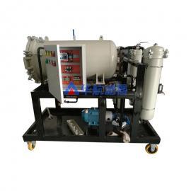 华航生产聚结脱水滤油机 润滑油便移式滤油车