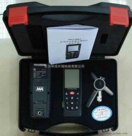 江浙安监使用YHJ-100J矿用本安型激光测距仪(100米)