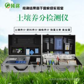 土壤养分检测仪报价 土壤养分检测仪报价