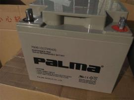 八马PALMA蓄电池PM7-12/12v7ah参数规格