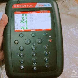 英国 Geotech ES 5K(Biogas 5000)便携式沼气分析仪标准配置