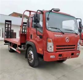福田挖掘机小拖车 拉75的挖机平板运输车