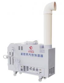 回潮机设备 烟叶加湿设备 潮烟机的作用