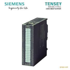 西门子模拟量模块代理商