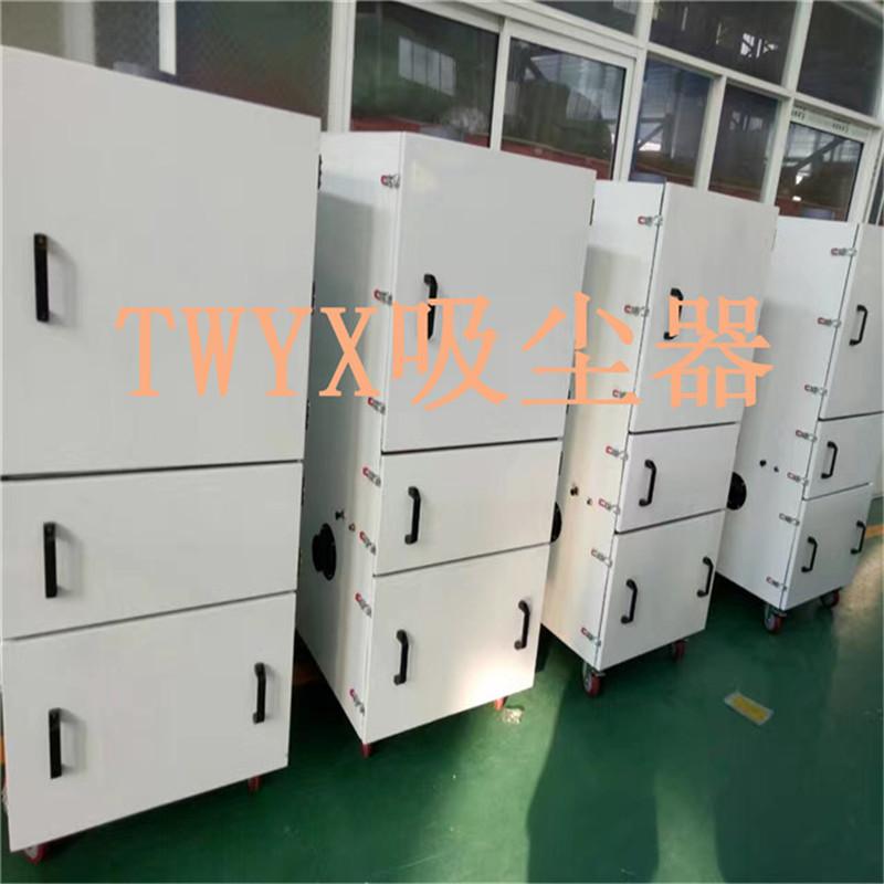 TWYX舆鑫 4KW金属粉末铁屑收集磨床吸尘器