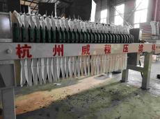 加工定制压滤机,隔膜压滤机,冼沙压滤机,煤炭污水处理压滤机