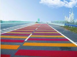聚合物彩�{路面用于高速公路