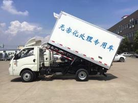 福田鸡苗运输车