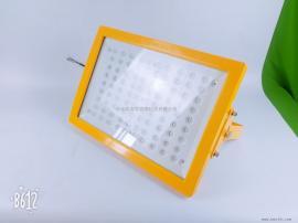 HRT96-200w支架式LED防爆灯、仓库厂房用LED防爆平台灯