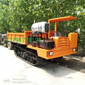 履带四不像拉土车 工程拉土运输车 农用拖拉机生产推荐