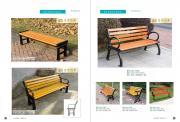 园林景观椅,园林景观长凳,景观休闲椅,园林景园围树椅生产