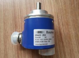 HYDAC 滤芯 0040 DN 025 BN4HC