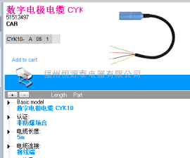 CYK10-A101 CYK10-A051��O��| PH��O��| E+H��O��|