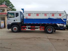 自吸式粪污运输车-10吨吸粪污运输车报价