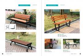 公园椅户外长椅广场休闲椅 铁艺实木靠背椅 铸铝防腐木长凳子