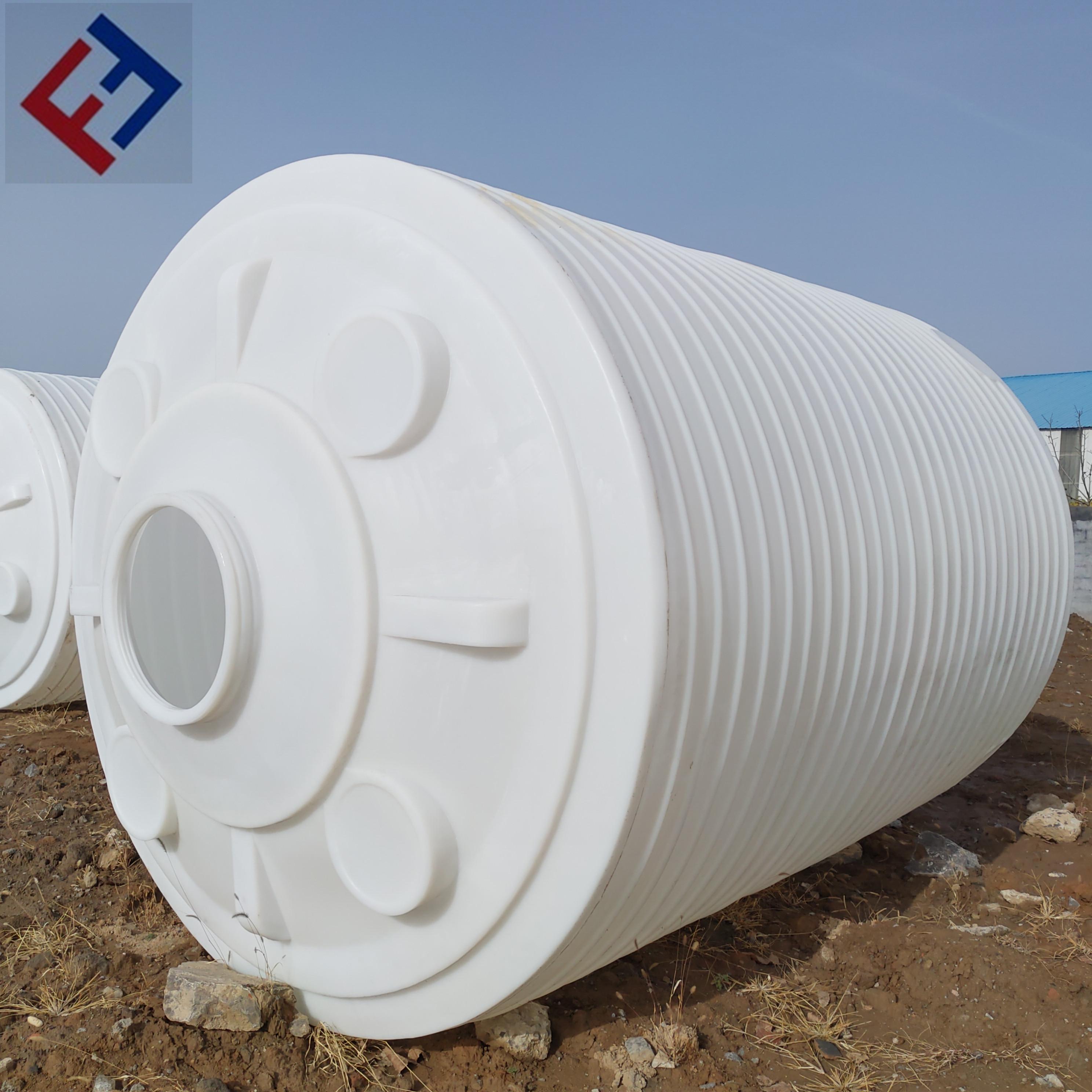 塑料大水桶10吨食品储水太阳能专用水塔/水箱