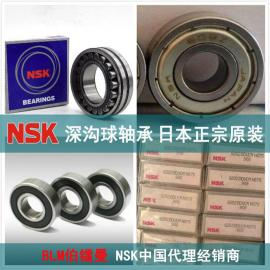 【NSK深沟球轴承】日本正宗产品 NSK授权代理