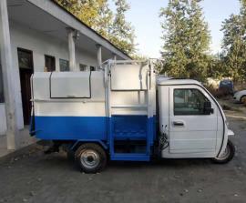 小型电动环卫垃圾车,城市环卫、小区环卫多功能垃圾车