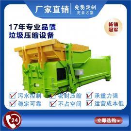 水平预压式垃圾中转站 水平式垃圾压缩机 埋在地下的垃圾压缩中转