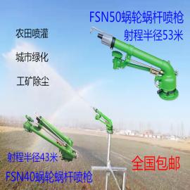 FSN50����U�h程自�屿F化��灌�����r田灌溉煤�龀��m���^