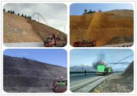 矿山治理修复复绿客土草籽喷撒播种机
