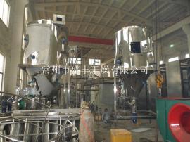 尿醛树脂喷雾干燥机