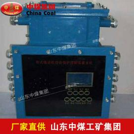 KHP128-Z煤矿用带式输送机保护控制装置主机(普通型)货源