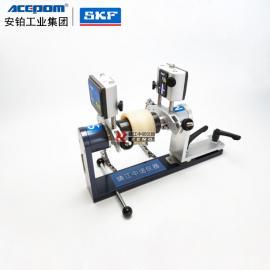 TKSA51斯凯孚SKF激光对中仪电机联轴器水泵