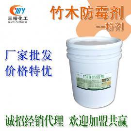 三裕化工木材竹木防霉剂 可稀释松木杂木竹木防霉剂