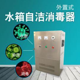 WTS-2W外置式水箱自���⒕�器 臭氧�l生器 水箱消毒器 生�a