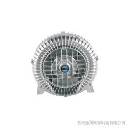 清洗设备专用漩涡气泵/高压风机