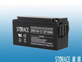 蓄雷蓄电池蓄雷系列STORACE型号原厂正品