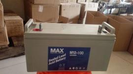 原厂MAX蓄电池M12-65含税报价12V65AH尺寸