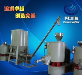 SHR500L粉体混合设备 带加热冷却功能