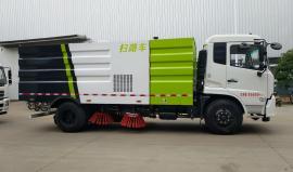 大型天然气道路洗扫车