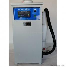 荣计达FYS-150C水泥细度负压筛析仪