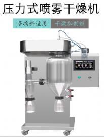 小型陶瓷喷雾干燥机实验室喷雾制粒干燥设备