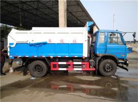 对接式垃圾车,对接式污泥清运车,对接式多种车型污泥清运车